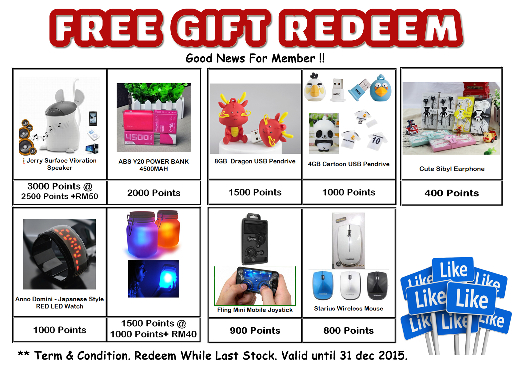 FREE GIFT REEDEM(website)